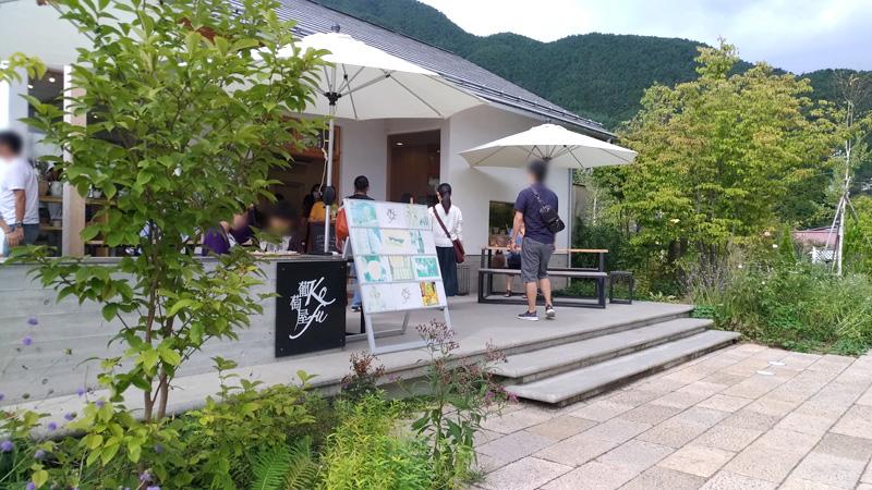葡萄屋kofu ハナテラスcafe 入口