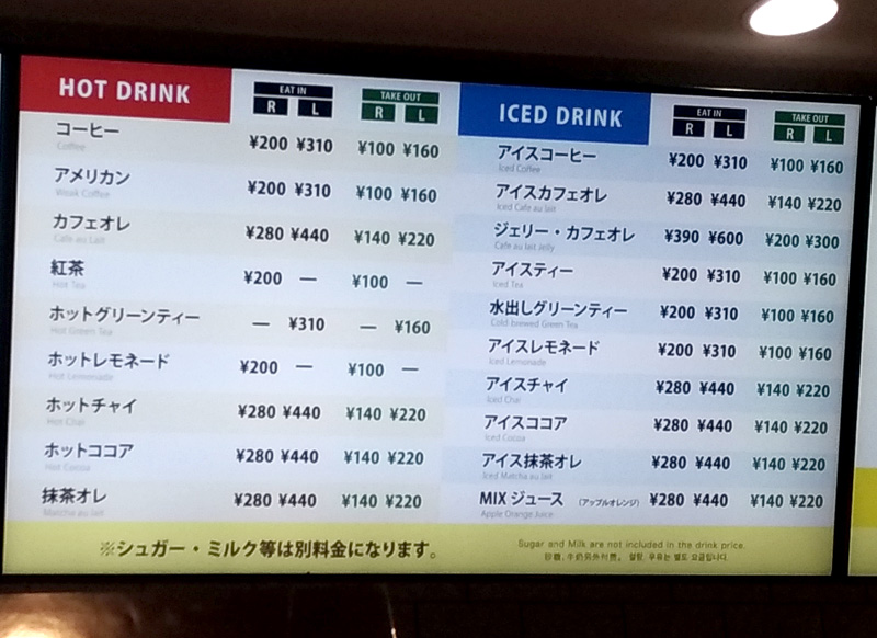 Roster高田馬場メニュー